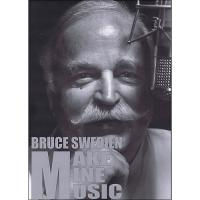 Make Mine Music - Bruce Swedien